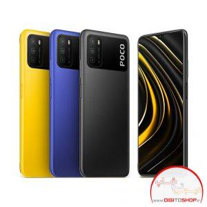 گوشی Xiaomi  Poco M3 128_64g ram4